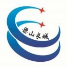 梁山长城液压设备制造有限公司
