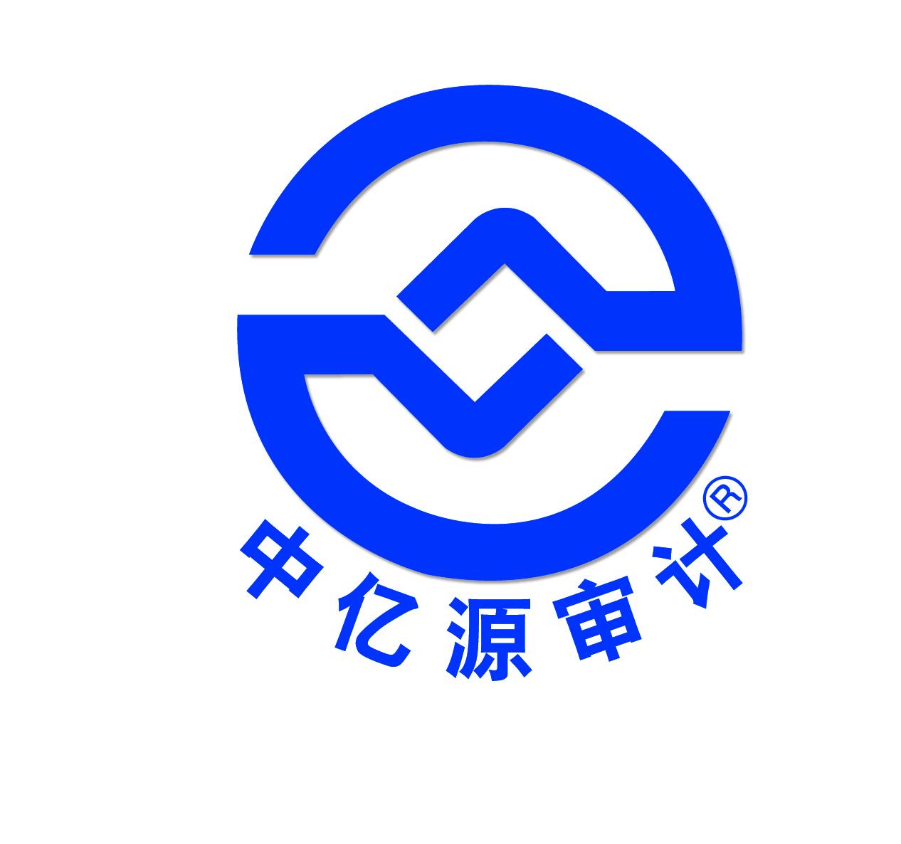 滕州市中亿源文化传媒有限公司