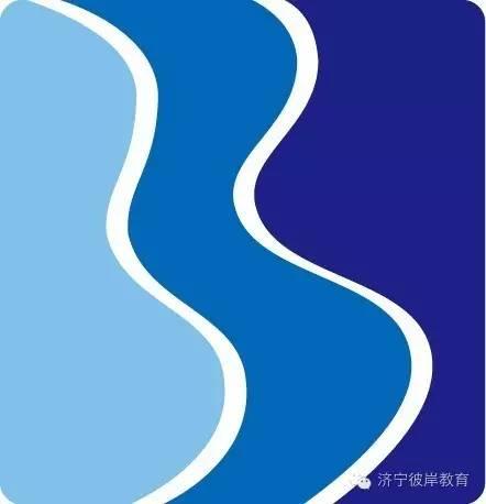 济宁市任城区彼岸教育培训学校